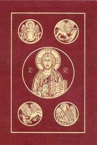 Ignatius_RSV Bible